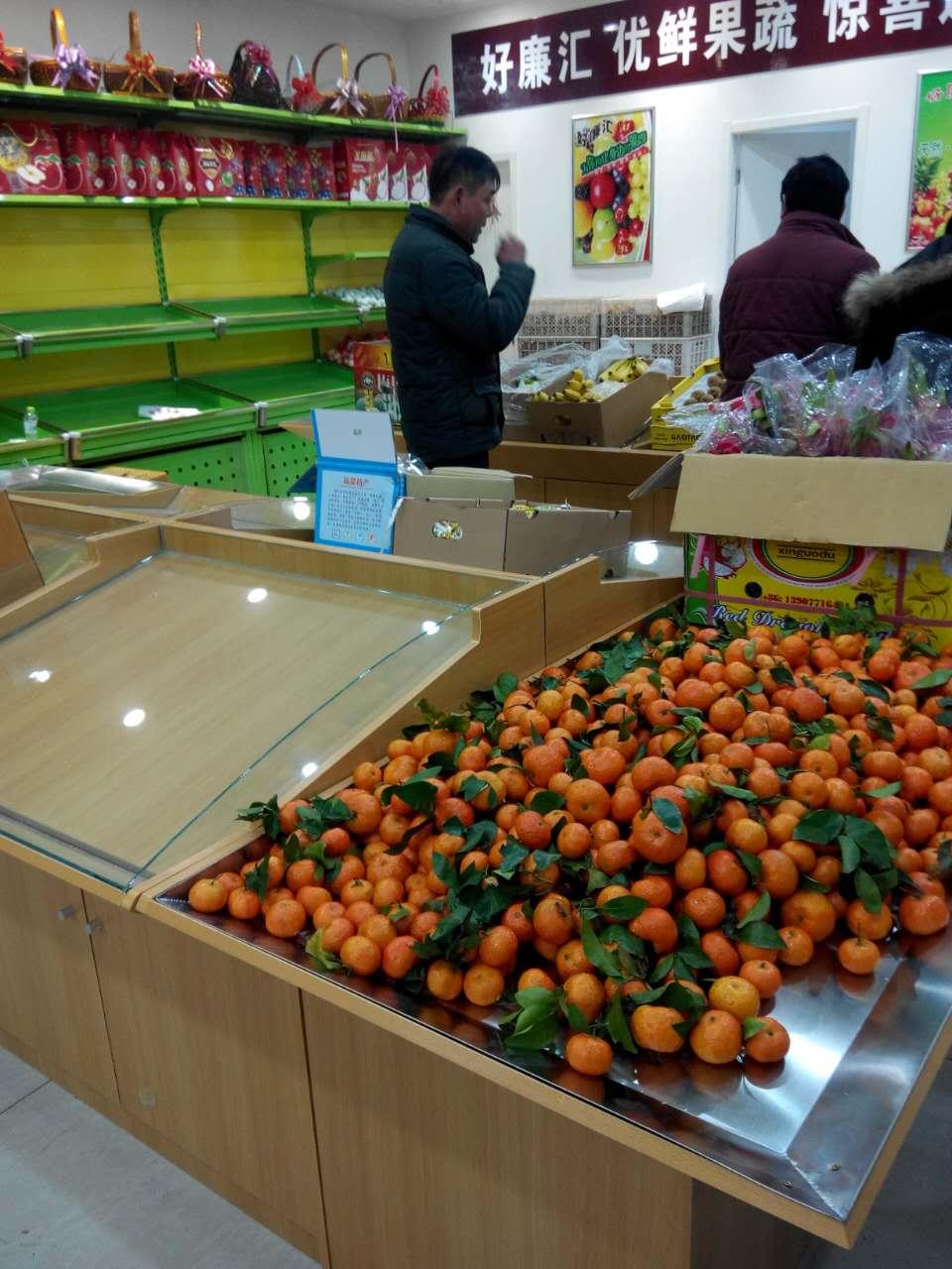 蔬菜水果千赢qy88官网